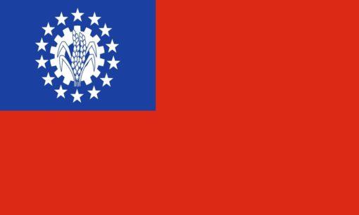Birma Myanmar vlag