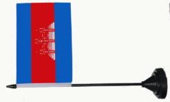 Cambodia tafelvlag