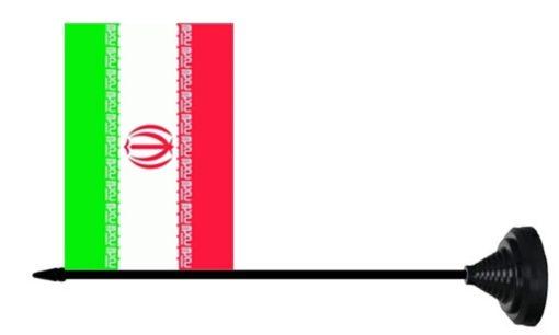 Iran tafelvlag