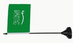 Saudi Arabia Tafelvlag