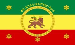 Ethiopia-Old-with-text-flag